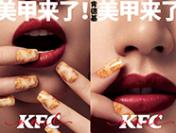 KFC nail arts e1631011445987