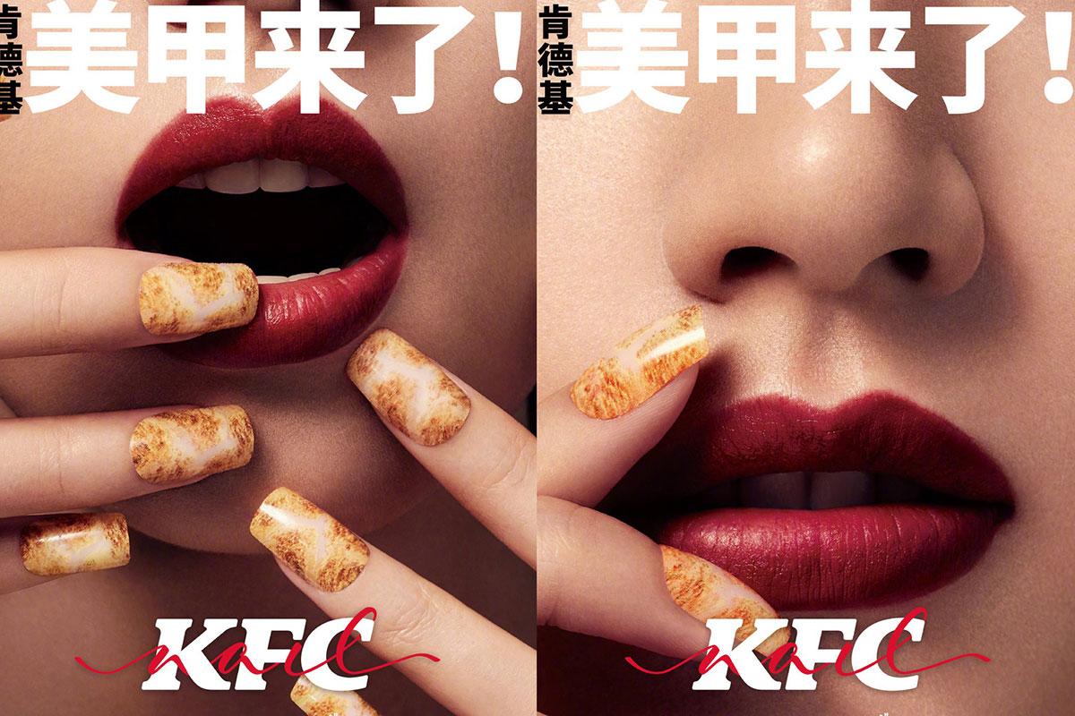 KFC nail arts